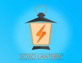 Nro 62 kilpailuun Design a Logo for a product käyttäjältä HAIMEUR
