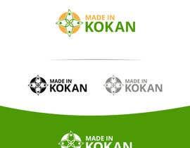 Nro 10 kilpailuun Logo Design for Made In Kokan käyttäjältä lucianito78