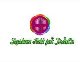 #11 para Seamstress logo por iakabir