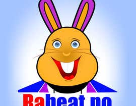 nº 11 pour Design a Logo for RaBeat.no par iftawan