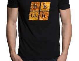 Nro 121 kilpailuun TC - Design a T-Shirt for Company käyttäjältä sur12meena