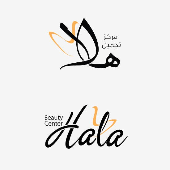 2 Logo For Beauty Center