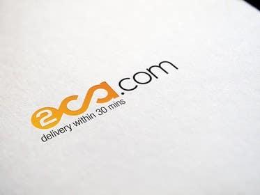 Nro 29 kilpailuun An O2O project need a logo käyttäjältä chubbycreations