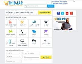 #24 para Design a Logo for Ethiojar por AshoxDz