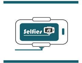 #24 untuk Logo Design oleh saif95