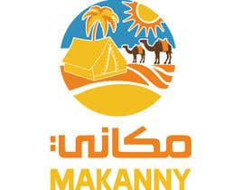 #19 for Design a Logo for MAKANNY by balhashki