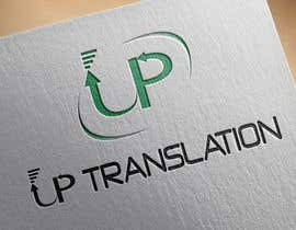 #31 for Design a Logo for Up Translation af akterfr