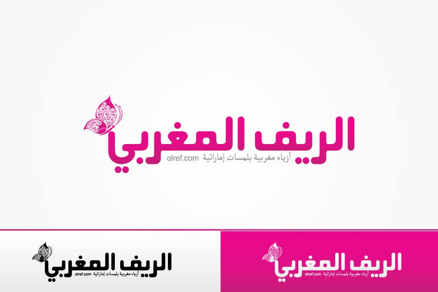 Inscrição nº                                         137                                      do Concurso para                                         Arabic Logo Design for luxury ladies fashion shop