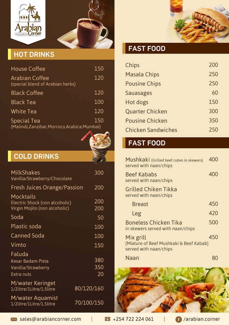 menu beverage food shisha sports lounge entry contest drink