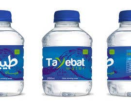 rawtra tarafından Create Print and Packaging Designs for bottled water için no 21