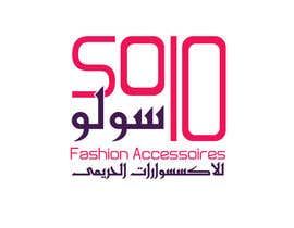 #36 for Design a Logo for Fashion Retail Shop af obayomy