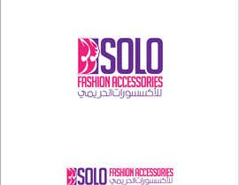 #38 untuk Design a Logo for Fashion Retail Shop oleh AalianShaz