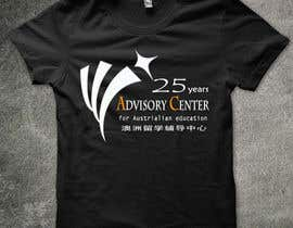 #13 untuk Design a T-Shirt for Advisory Centre for Australian Education oleh yulocarlo
