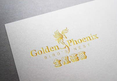 #69 untuk Design a Logo for an Edible Bird's Nest Business oleh DQD