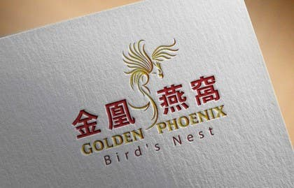 #153 untuk Design a Logo for an Edible Bird's Nest Business oleh DQD