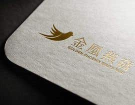 #29 cho Design a Logo for an Edible Bird's Nest Business bởi sagorak47
