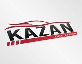 #20 for Design a Logo for (Auto Detailing Servise). af designninja1