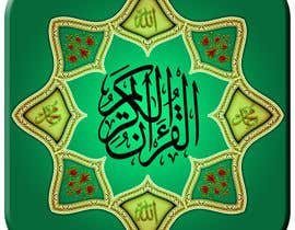 nº 52 pour Design a Innovative and Creative Icon for my Quran Application for Mobile par hamzahafeez2000