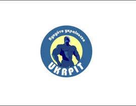 #14 untuk Разработка логотипа для магазина спортивного питания oleh pajamma