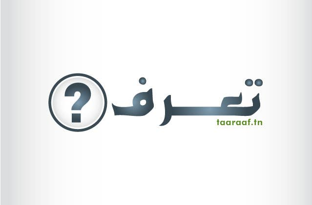 Penyertaan Peraduan #24 untuk Logo design for a FAQ for Tunisian Web Site