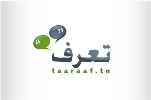 Penyertaan Peraduan #89 untuk Logo design for a FAQ for Tunisian Web Site
