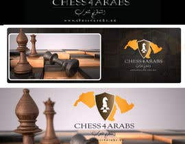 #67 for Chess4Arabs by kaddalife