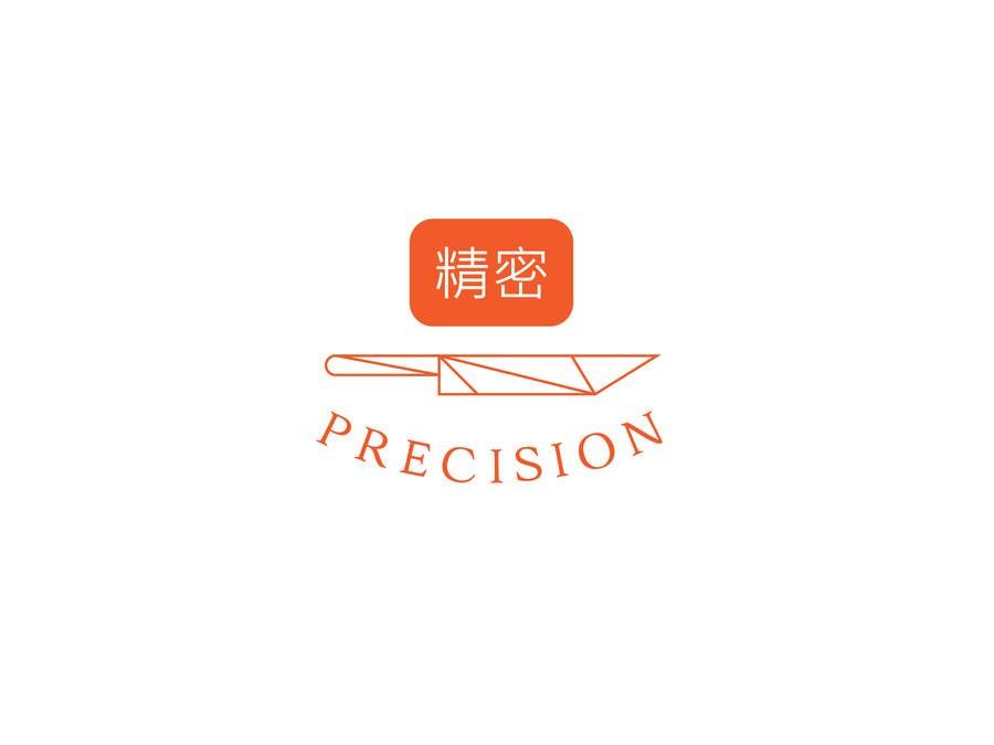Penyertaan Peraduan #15 untuk Design a Logo for a knife brand
