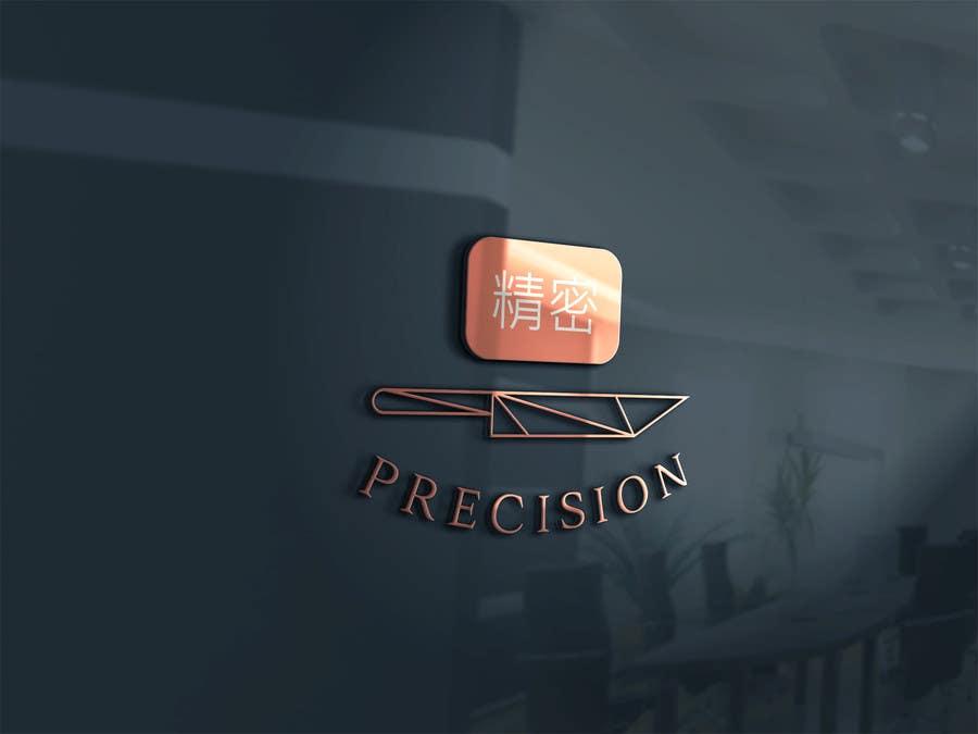 Penyertaan Peraduan #22 untuk Design a Logo for a knife brand