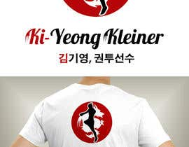 nº 82 pour Design a Logo for Female Kickboxer par preethamdesigns