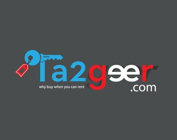 DQD tarafından Design a Logo for a website için no 18
