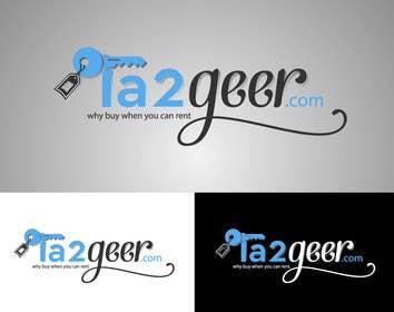 DQD tarafından Design a Logo for a website için no 59