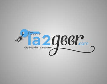 DQD tarafından Design a Logo for a website için no 60