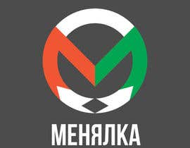 #7 untuk Разработка логотипа для мобильного приложения oleh zqxyad