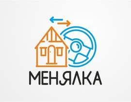 #43 untuk Разработка логотипа для мобильного приложения oleh dyv