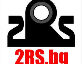 #9 untuk Design a Logo for website for bearings 2rs.bg oleh suwantoes