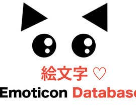 nº 11 pour Design a Logo for EmoticonDatabase par trishacarpena