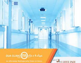 #9 untuk Design a Brochure for a multi-speciality clinic oleh pearl1803