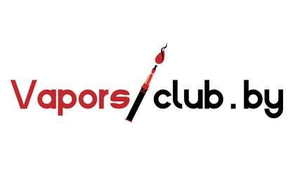 akoroskoski tarafından Design a Logo for shop of electronic cigarettes için no 19