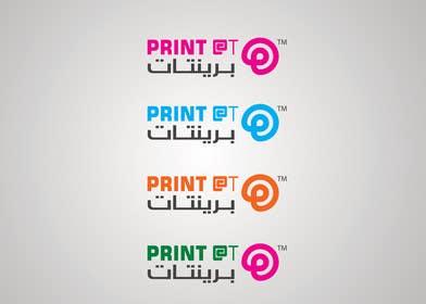 sameer6292 tarafından Design a Logo for an Online Printing Company için no 126