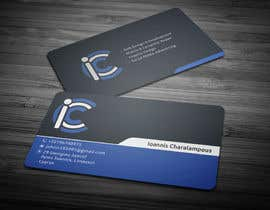 #18 for Design some Business Cards for an IT Company af anikush