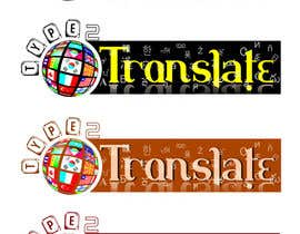 #46 cho Design a Logo for www.type2translate.com bởi gurulenin