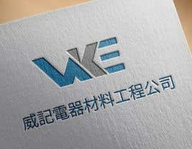 #27 cho Design a Logo for Wai Kee Electric Materials Engineering Co. bởi cosminpaduraru97