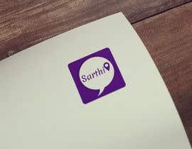 IndigoIdea tarafından Design a Logo for a mobile app için no 1
