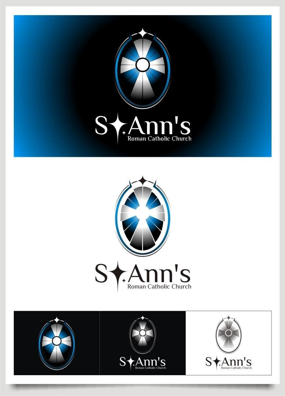Bài tham dự cuộc thi #                                        147                                      cho                                         Catholic Church Logo Design