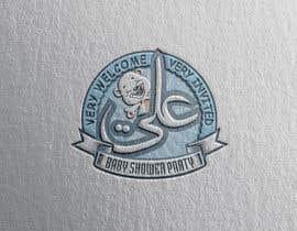 #594 untuk Design a Logo for my new baby oleh adsis