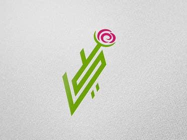 #605 untuk Design a Logo for my new baby oleh thelionstuidos