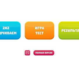 program23 tarafından Разработка макета приложения и иконки için no 4