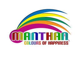 #13 for Design a Logo for manthan by CodeIgnite