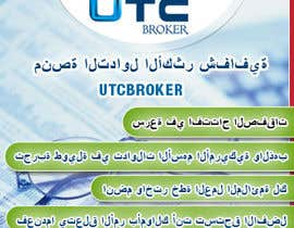 #18 for Design a Banner for broker company by qlabdesign