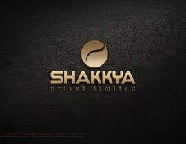 librashah tarafından Design a Logo for my company için no 12